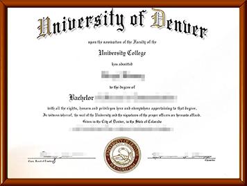 DU毕业证办理