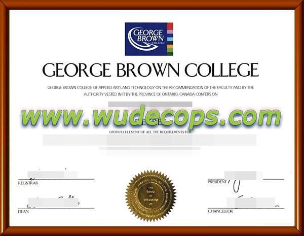 乔治布朗学院毕业证购买
