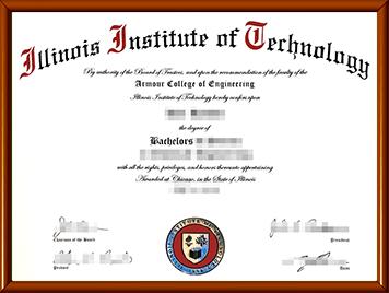 IIT毕业证办理