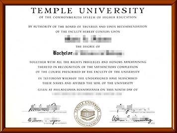 TU毕业证办理