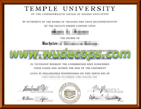 天普大学毕业证购买