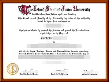 办理斯坦福毕业证