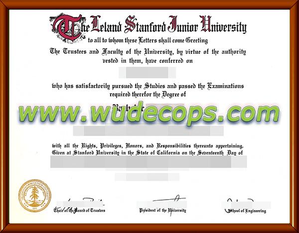 斯坦福大学毕业证购买