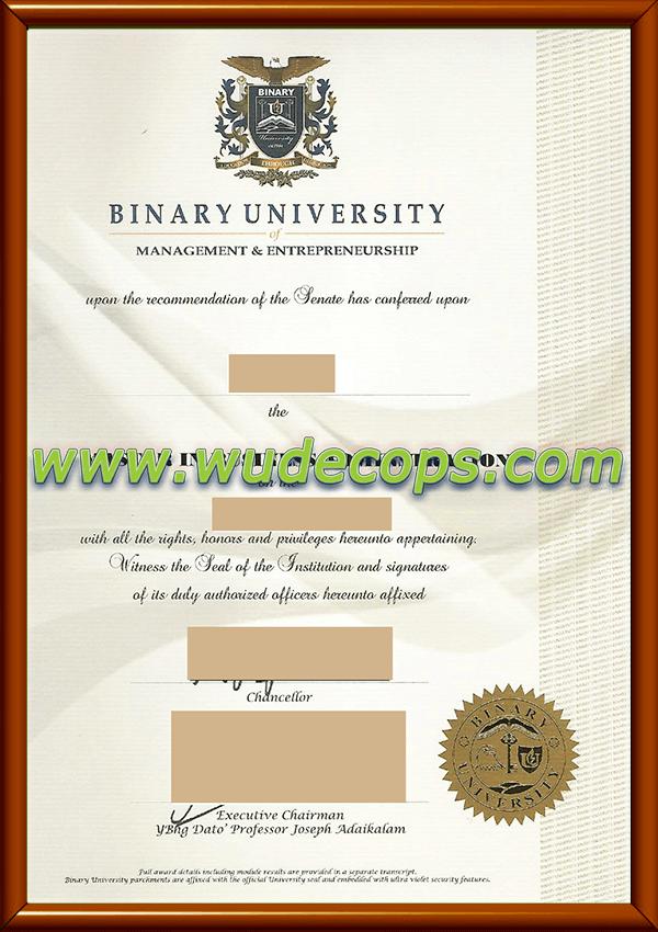 百纳利大学毕业证购买