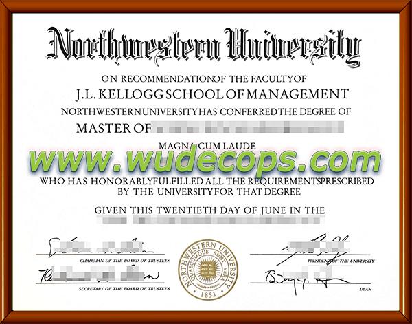 西北大学毕业证购买