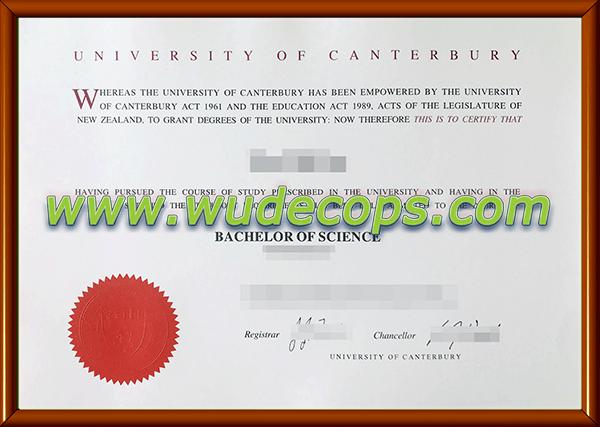 坎特伯雷大学毕业证购买