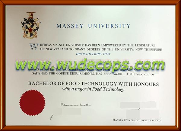 梅西大学毕业证购买