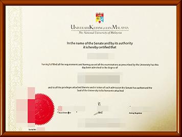 UKM毕业证购买
