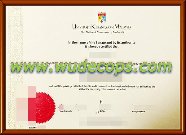 马来西亚国立大学毕业证购买