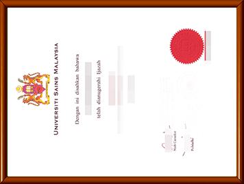 USM毕业证办理