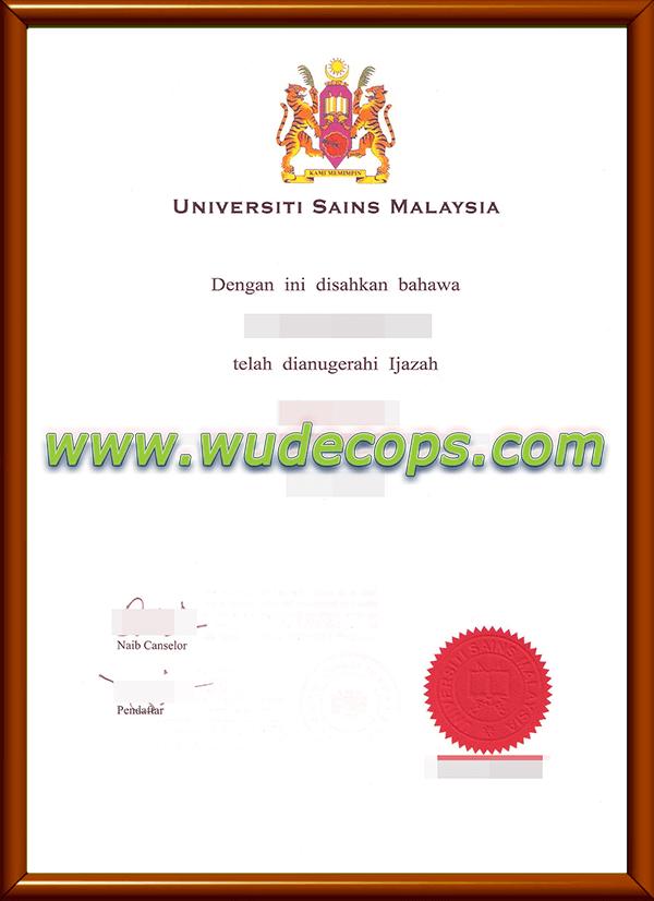 马来西亚理科大学毕业证购买