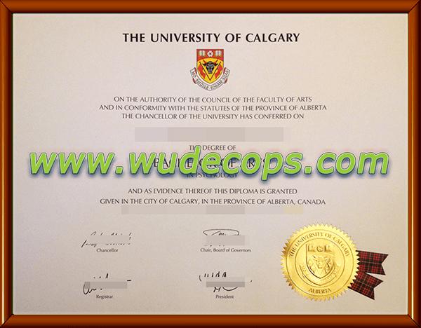 卡尔加里大学毕业证购买