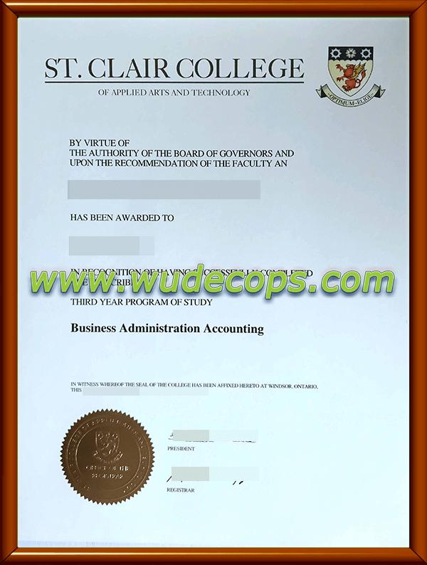 圣克莱尔学院毕业证购买