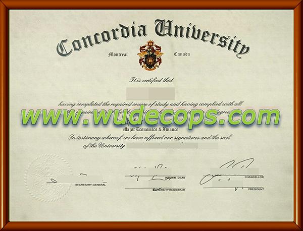 康考迪亚大学毕业证购买