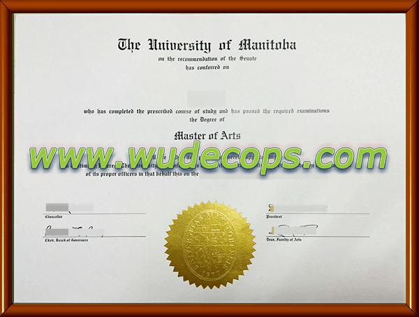 曼尼托巴大学毕业证购买