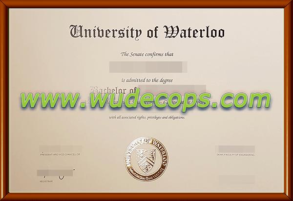 滑铁卢大学毕业证购买