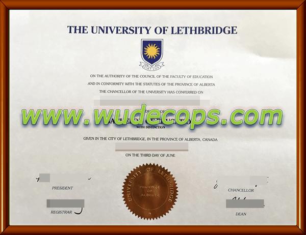 莱斯布里奇大学毕业证购买