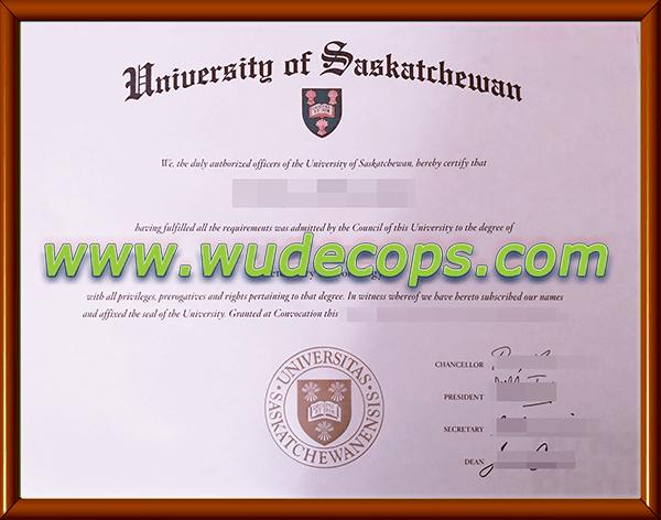 萨省大学毕业证购买