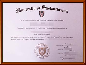 USask毕业证办理