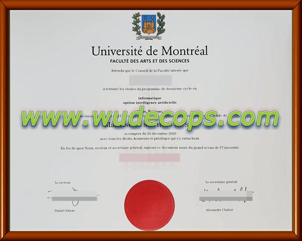 蒙特利尔大学毕业证购买