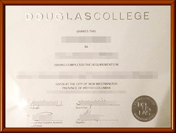 道格拉斯学院毕业证办理