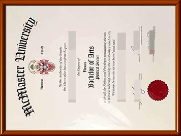 麦马毕业证办理
