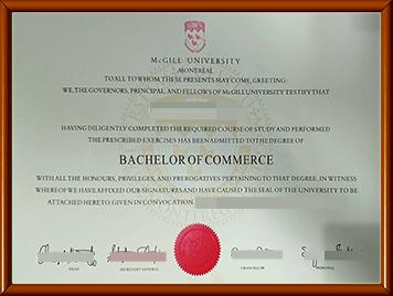 McGill毕业证办理